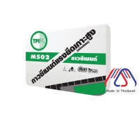 TPI M502 Special High Bond Adhessive Mortar Special Type for Fiber Cement Sheet