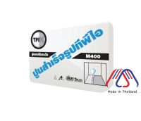 TPI M400 (Floor Screed Mortar)