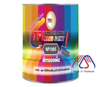 TPI SUPER SPECIAL ARMOUR NANO PAINT (NP100S)
