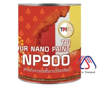 TPI SUPER ARMOUR NANO PAINT - NP900