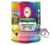 TPI Super Armour Nano Paint - NP200 (Water Proof)