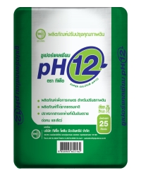 TPI Super Calcium pH12