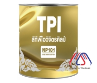 TPI SUPER ARMOUR NANO PAINT - NP101 สีสำหรับงานวิจิตรศิลป์