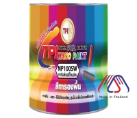 TPI SUPER SPECIAL ARMOUR NANO PAINT (NP100SW)