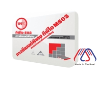 TPI M503 Extra High Bond Adhesive cement for very large tiles ( Marble tiles and Granite tiles)